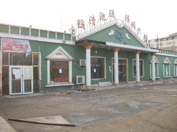 海淀冷泉村西厂库房出租